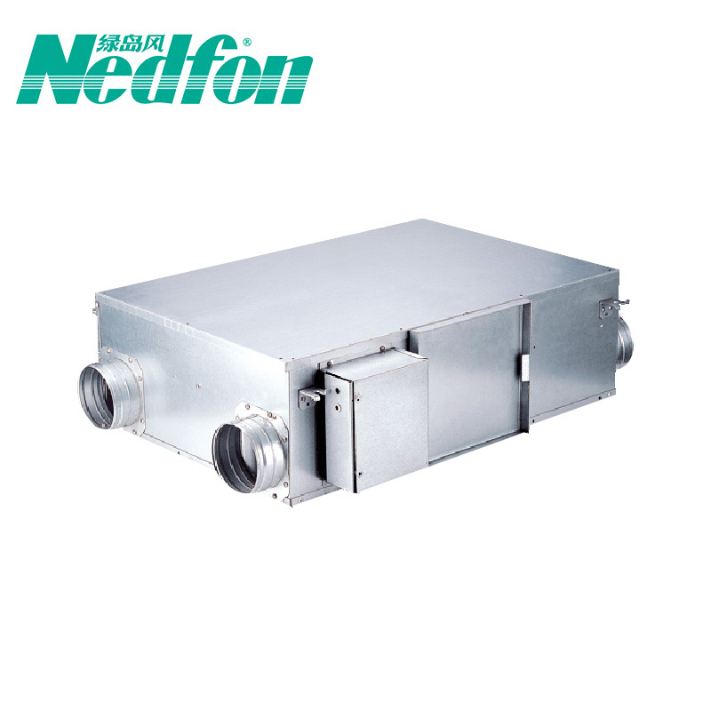 绿岛风【Nedfon】轮转式全热交换器带表冷段