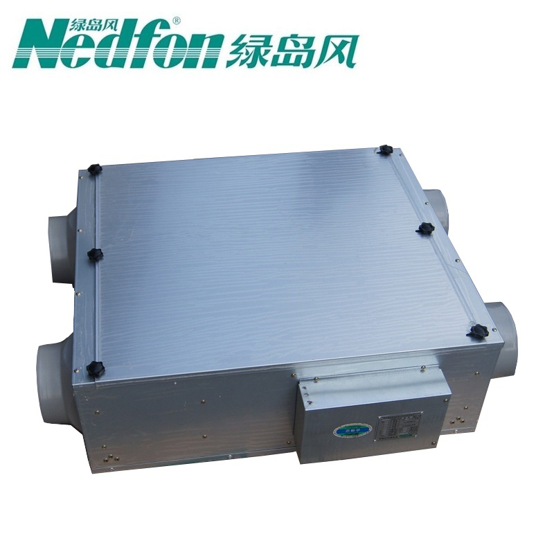绿岛风【Nedfon】板式全热交换器